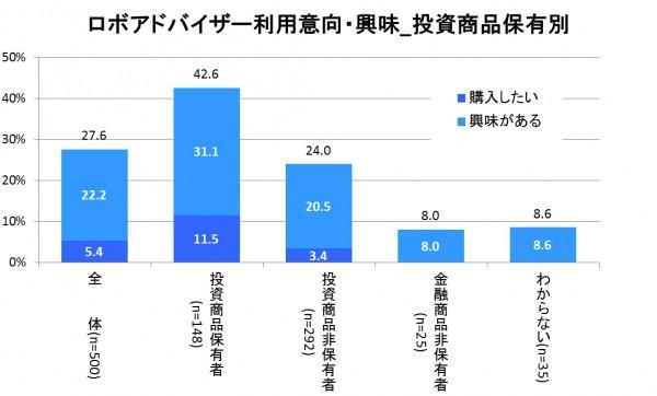 tokai12202016-4